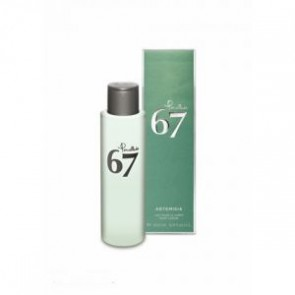 Pomellato 67 Artemisia Body Lotion 200 ml